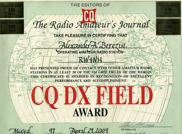 Нажмите на изображение для увеличения.  Название:CQ DX Field .jpg Просмотров:191 Размер:425.5 Кб ID:42816