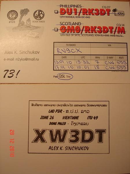 Нажмите на изображение для увеличения.  Название:DSC08022_resize.JPG Просмотров:156 Размер:91.4 Кб ID:43001