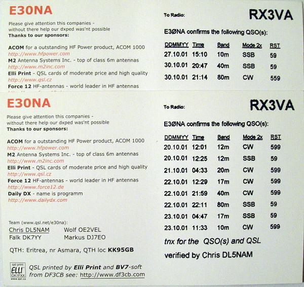 Нажмите на изображение для увеличения.  Название:E30NA.jpg Просмотров:110 Размер:181.2 Кб ID:43531