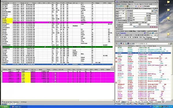 Нажмите на изображение для увеличения.  Название:yi1rz error log.jpg Просмотров:183 Размер:191.3 Кб ID:43753