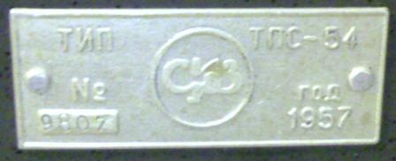 Название: tps54_1957_9807.jpg Просмотров: 2005  Размер: 11.7 Кб