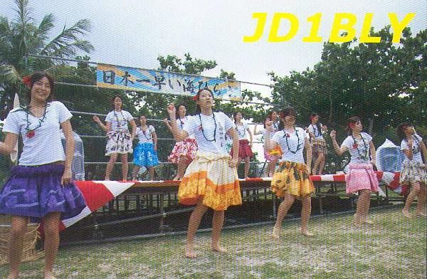Нажмите на изображение для увеличения.  Название:JD1BLY_1.jpg Просмотров:142 Размер:90.2 Кб ID:45677