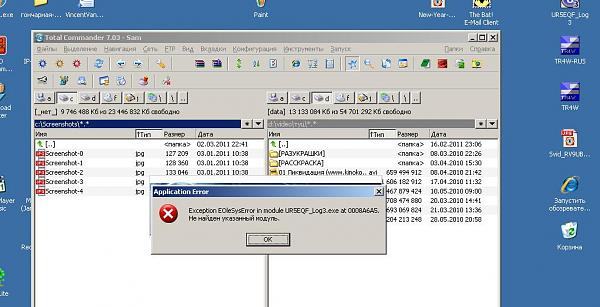 Нажмите на изображение для увеличения.  Название:Screenshot-5.jpg Просмотров:246 Размер:91.7 Кб ID:46648
