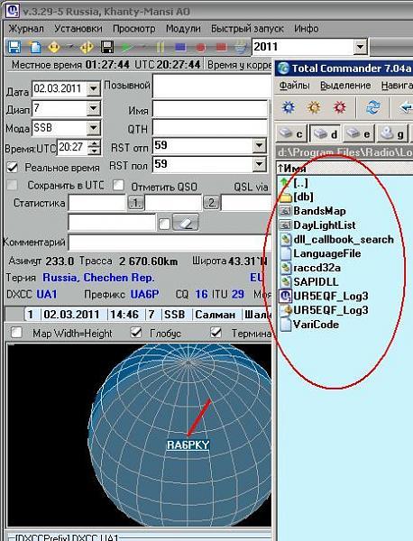 Нажмите на изображение для увеличения.  Название:log.JPG Просмотров:124 Размер:73.3 Кб ID:46659