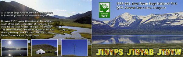 Нажмите на изображение для увеличения.  Название:JT0YAB _.jpg Просмотров:144 Размер:97.2 Кб ID:46768