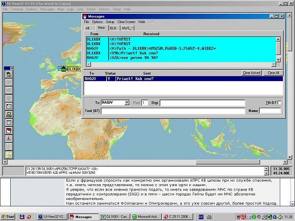 Нажмите на изображение для увеличения.  Название:RA0JV screenshot.jpg Просмотров:161 Размер:162.2 Кб ID:4691