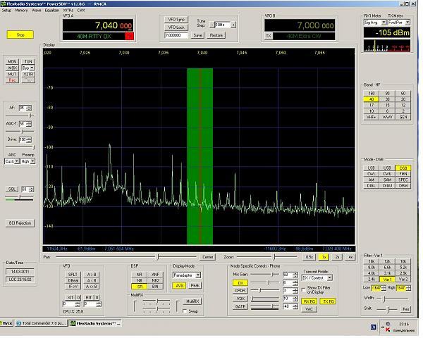 Нажмите на изображение для увеличения.  Название:SDR.JPG Просмотров:231 Размер:191.1 Кб ID:47380