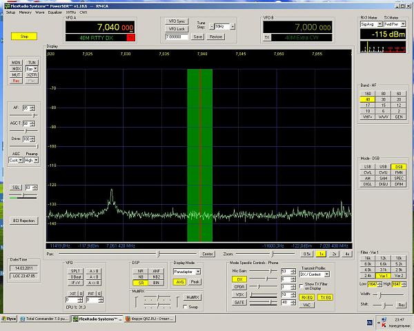 Нажмите на изображение для увеличения.  Название:SDR шнуры звуковой выдернуты.JPG Просмотров:193 Размер:188.3 Кб ID:47383