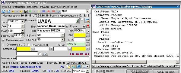 Нажмите на изображение для увеличения.  Название:ua0a.JPG Просмотров:141 Размер:81.4 Кб ID:48123