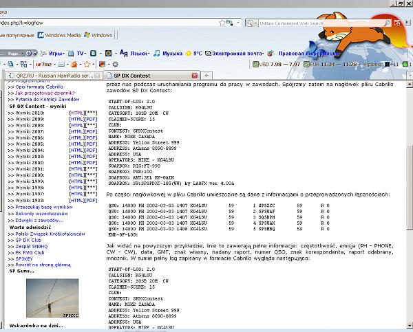 Нажмите на изображение для увеличения.  Название:CBR SPDX.png Просмотров:153 Размер:181.9 Кб ID:48424