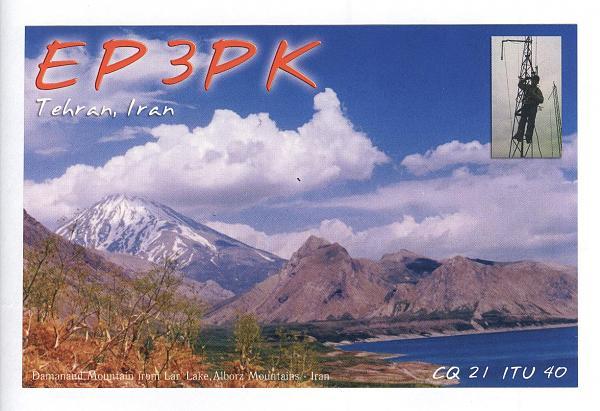 Нажмите на изображение для увеличения.  Название:EP3PK.jpg Просмотров:142 Размер:628.6 Кб ID:48505