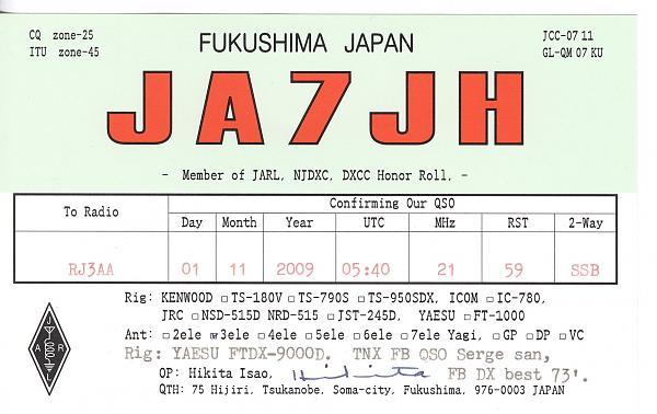 Нажмите на изображение для увеличения.  Название:Fuku.jpg Просмотров:107 Размер:200.0 Кб ID:48718