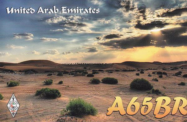 Нажмите на изображение для увеличения.  Название:A65BR.jpg Просмотров:138 Размер:2.57 Мб ID:48751
