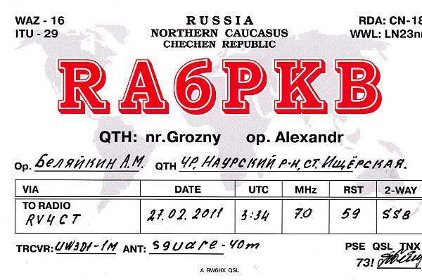 Нажмите на изображение для увеличения.  Название:RA6PKB.jpg Просмотров:135 Размер:930.2 Кб ID:48754
