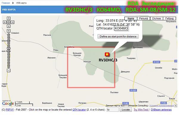Нажмите на изображение для увеличения.  Название:RV3DHC-3,SM12-SM08.jpg Просмотров:169 Размер:108.7 Кб ID:49274