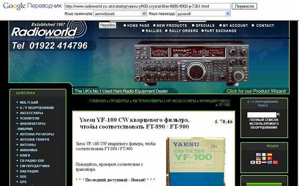 Нажмите на изображение для увеличения.  Название:YF-100_new.jpg Просмотров:246 Размер:59.1 Кб ID:50216