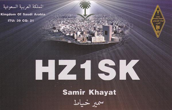 Нажмите на изображение для увеличения.  Название:HZ1SK.jpg Просмотров:121 Размер:1.53 Мб ID:50504