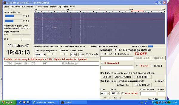 Нажмите на изображение для увеличения.  Название:Screenshot-5.jpg Просмотров:172 Размер:100.8 Кб ID:51950