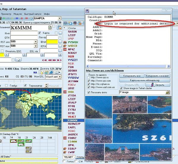 Нажмите на изображение для увеличения.  Название:2011-06-18_080712.jpg Просмотров:350 Размер:234.2 Кб ID:51958
