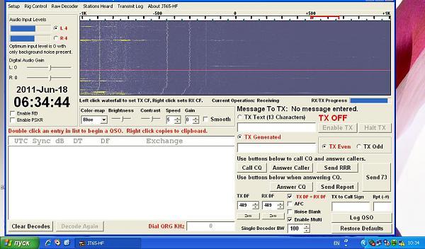 Нажмите на изображение для увеличения.  Название:Screenshot-6.jpg Просмотров:153 Размер:111.2 Кб ID:51966
