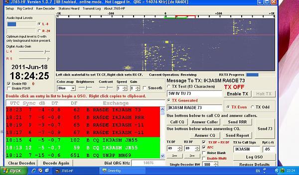 Нажмите на изображение для увеличения.  Название:Screenshot-13.jpg Просмотров:190 Размер:136.3 Кб ID:52018