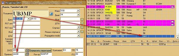 Нажмите на изображение для увеличения.  Название:2011-07-05_121939.jpg Просмотров:176 Размер:125.4 Кб ID:52946