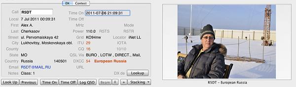 Нажмите на изображение для увеличения.  Название:qrzcom_03.jpg Просмотров:153 Размер:219.5 Кб ID:53049