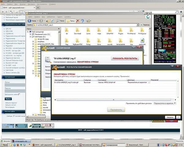 Нажмите на изображение для увеличения.  Название:UR5EQF_log3_HTML-Script-inf.JPG Просмотров:211 Размер:218.2 Кб ID:53091