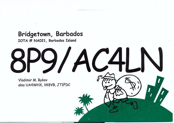 Нажмите на изображение для увеличения.  Название:8P9-AC4LN.jpg Просмотров:128 Размер:256.9 Кб ID:53306