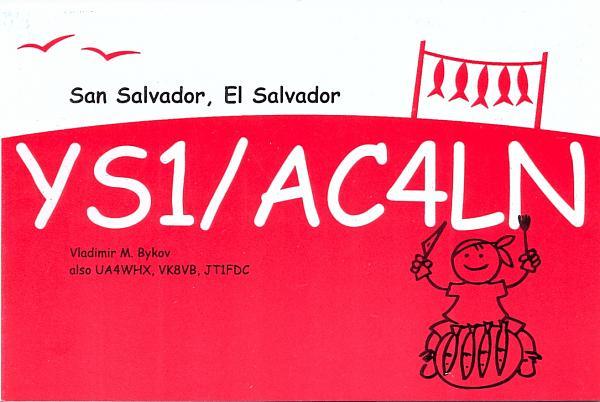 Нажмите на изображение для увеличения.  Название:YS1-AC4LN.jpg Просмотров:146 Размер:466.9 Кб ID:53317