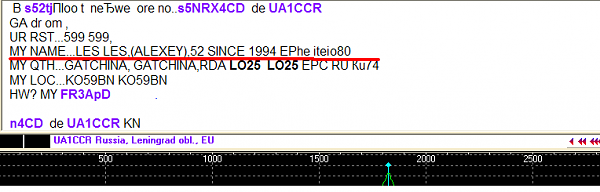Нажмите на изображение для увеличения.  Название:UA1CCR.PNG Просмотров:131 Размер:13.3 Кб ID:53986