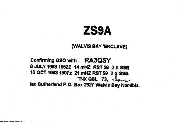 Нажмите на изображение для увеличения.  Название:zs1is02.jpg Просмотров:117 Размер:123.6 Кб ID:53993