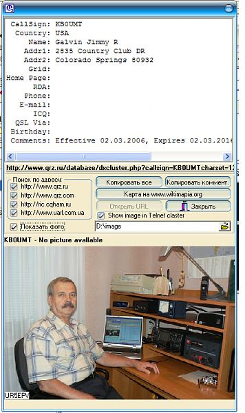 Нажмите на изображение для увеличения.  Название:UR5EPV.PNG Просмотров:141 Размер:284.0 Кб ID:54994