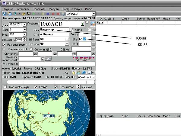 Нажмите на изображение для увеличения.  Название:ua0acu.jpg Просмотров:113 Размер:119.7 Кб ID:55000
