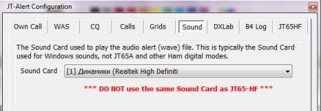 Название: Sound.jpg Просмотров: 2116  Размер: 31.3 Кб