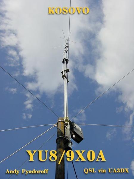 Нажмите на изображение для увеличения.  Название:qsl_kosovo.jpg Просмотров:171 Размер:42.9 Кб ID:55371