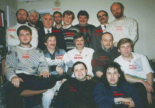 Нажмите на изображение для увеличения.  Название:1994 Christmas Party New York.jpg Просмотров:492 Размер:61.6 Кб ID:55436