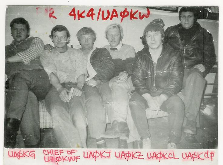 Нажмите на изображение для увеличения.  Название:UA0K..1989 (Pevek).jpg Просмотров:795 Размер:59.1 Кб ID:55501