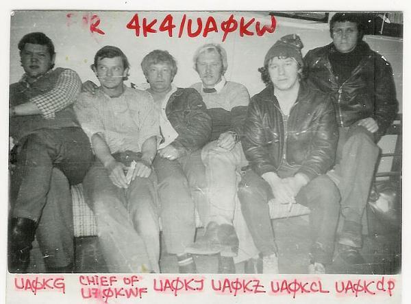 Нажмите на изображение для увеличения.  Название:UA0K..1989 (Pevek).jpg Просмотров:841 Размер:59.1 Кб ID:55501