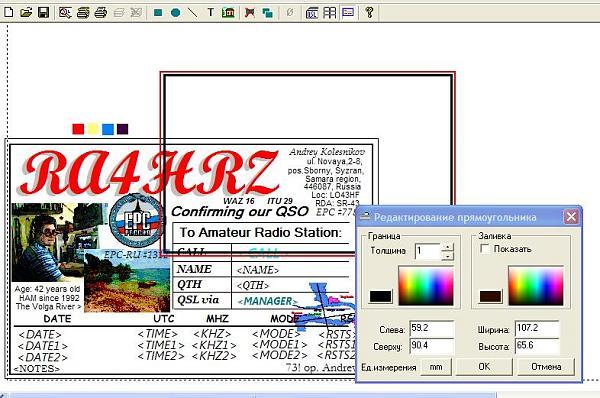 Нажмите на изображение для увеличения.  Название:00002.JPG Просмотров:101 Размер:90.7 Кб ID:55734