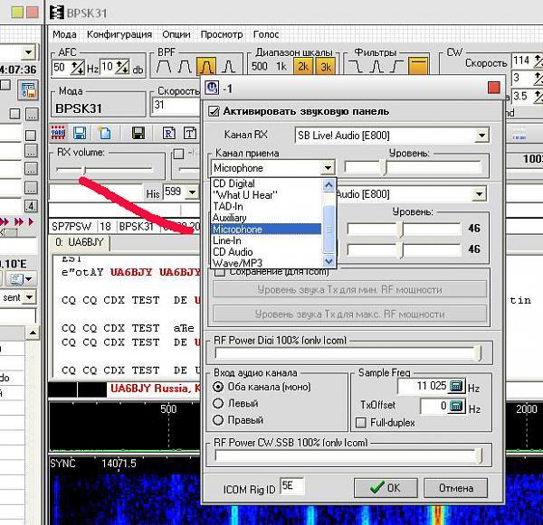 Нажмите на изображение для увеличения.  Название:Screenshot-52.jpg Просмотров:118 Размер:271.0 Кб ID:55786