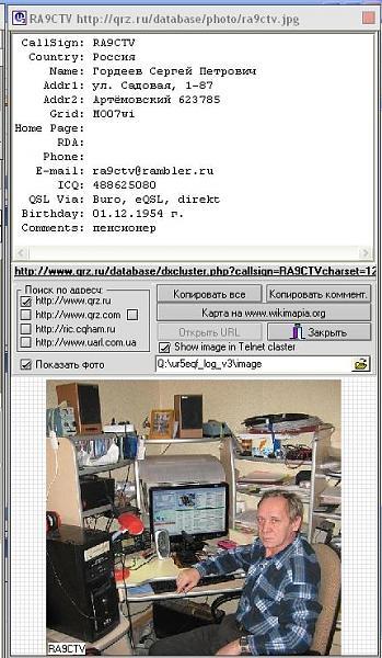 Нажмите на изображение для увеличения.  Название:Screenshot-57.jpg Просмотров:109 Размер:79.7 Кб ID:56216