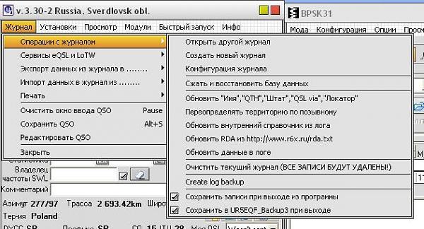 Нажмите на изображение для увеличения.  Название:Screenshot-59.jpg Просмотров:116 Размер:57.6 Кб ID:56220