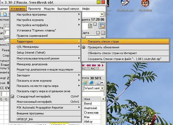 Нажмите на изображение для увеличения.  Название:Screenshot-64.jpg Просмотров:114 Размер:76.7 Кб ID:56228