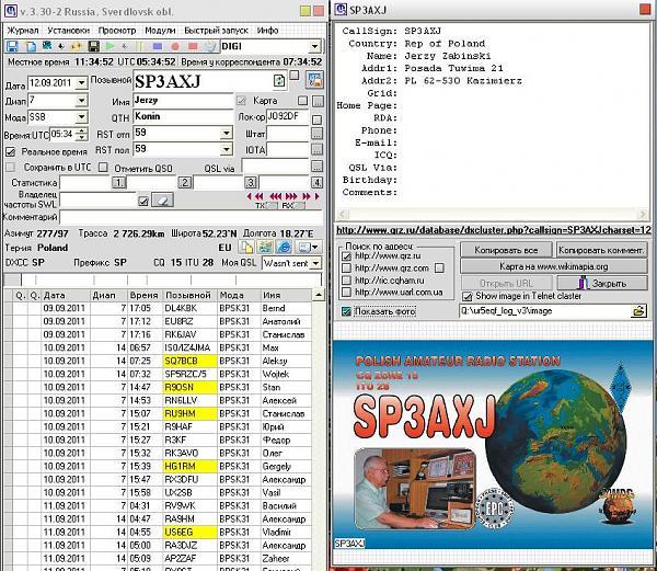 Нажмите на изображение для увеличения.  Название:Screenshot-70.jpg Просмотров:123 Размер:175.3 Кб ID:56249