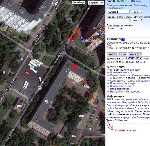 Нажмите на изображение для увеличения.  Название:rv3dhc move000.JPG Просмотров:160 Размер:134.4 Кб ID:56357