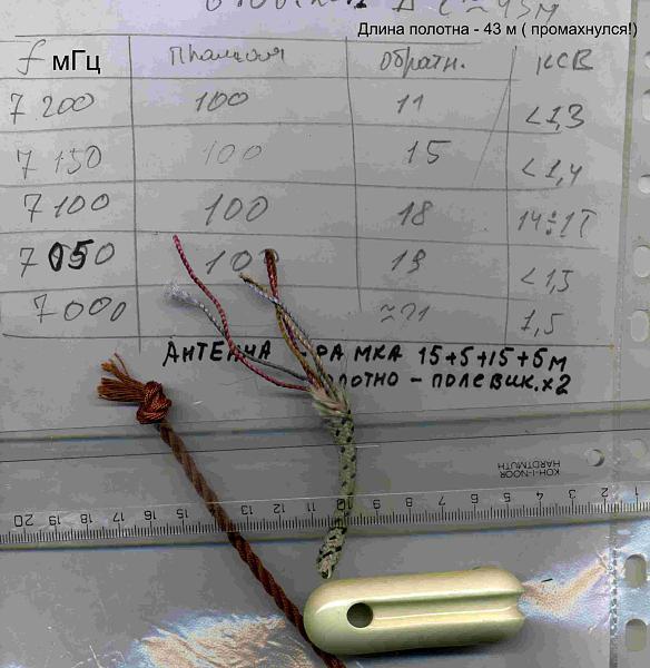 Нажмите на изображение для увеличения.  Название:Ant 14 09 2011 004.jpg Просмотров:120 Размер:179.4 Кб ID:56361