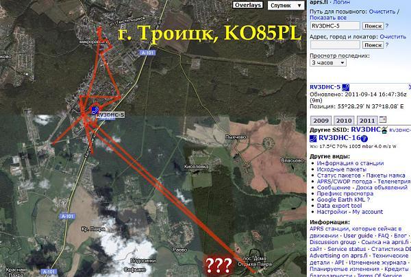 Нажмите на изображение для увеличения.  Название:pokatuwki 19-21h 14.09.11.jpg Просмотров:175 Размер:212.1 Кб ID:56366