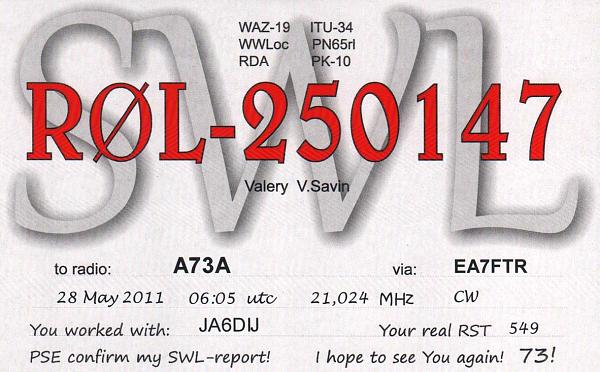 Нажмите на изображение для увеличения.  Название:swl.jpg Просмотров:128 Размер:146.9 Кб ID:56392