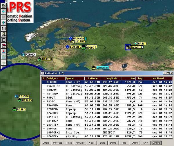 Нажмите на изображение для увеличения.  Название:UA3ATS.jpg Просмотров:167 Размер:165.1 Кб ID:5677